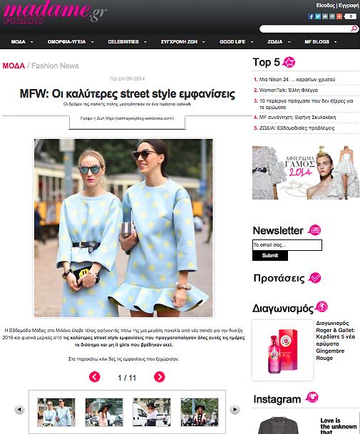 MADAME FIGARO Greece (web) 24th/09/2014